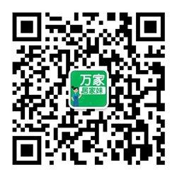 微信图片_20200430202959.jpg